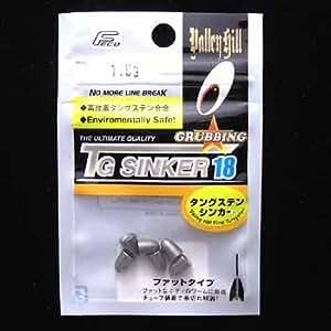 バレーヒル(ValleyHill) TGシンカー 18 グラビングシンカー 1.8G