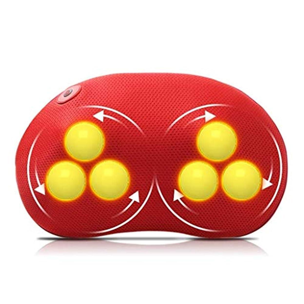 フロンティアミット裸マッサージ枕、首と背中の3Dマッサージ、熱、深練り、首と背中、肩のリラクゼーション筋肉、ホームオフィスでの使用 (Color : 赤)