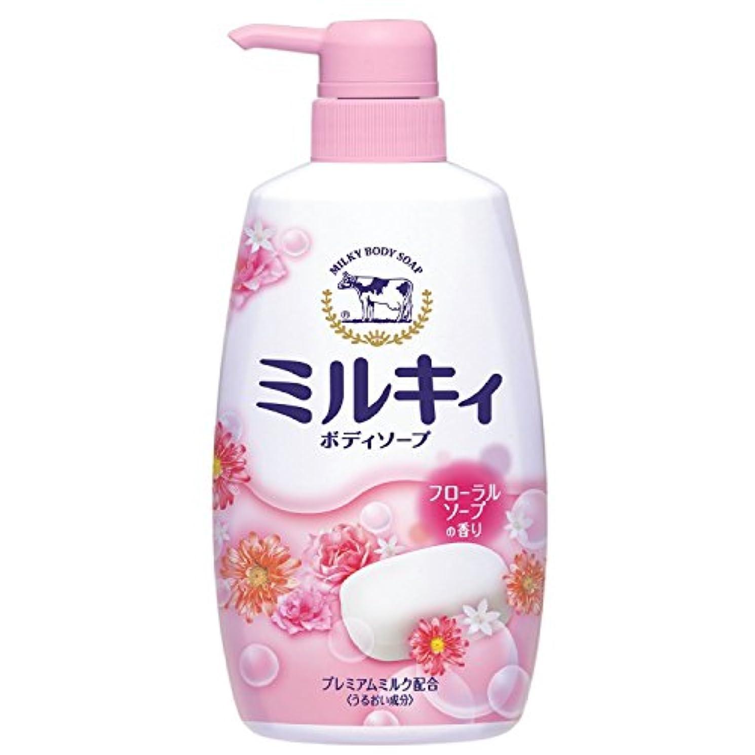 期待する柔らかい足興奮するミルキィ ボディソープ フローラルソープの香り ポンプ 550mL