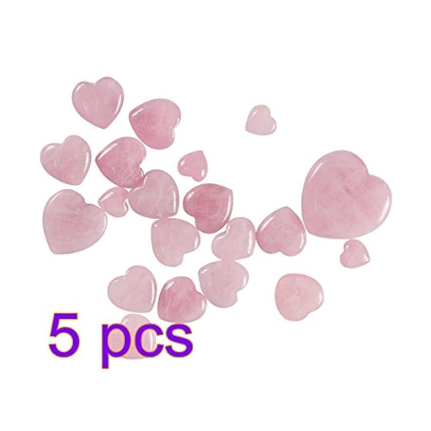 勇気とティームミュウミュウWINOMO 5本のヒーリングクリスタルナチュラルローズクォーツパフィーハートシェイプパームストーンクリスタルヒーリング宝石のホームインテリア15x15x10mm