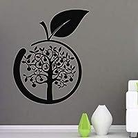 Wxmca 壁デカールビニールデカールステッカーアート壁画キッチンインテリアデザイン55×88センチ