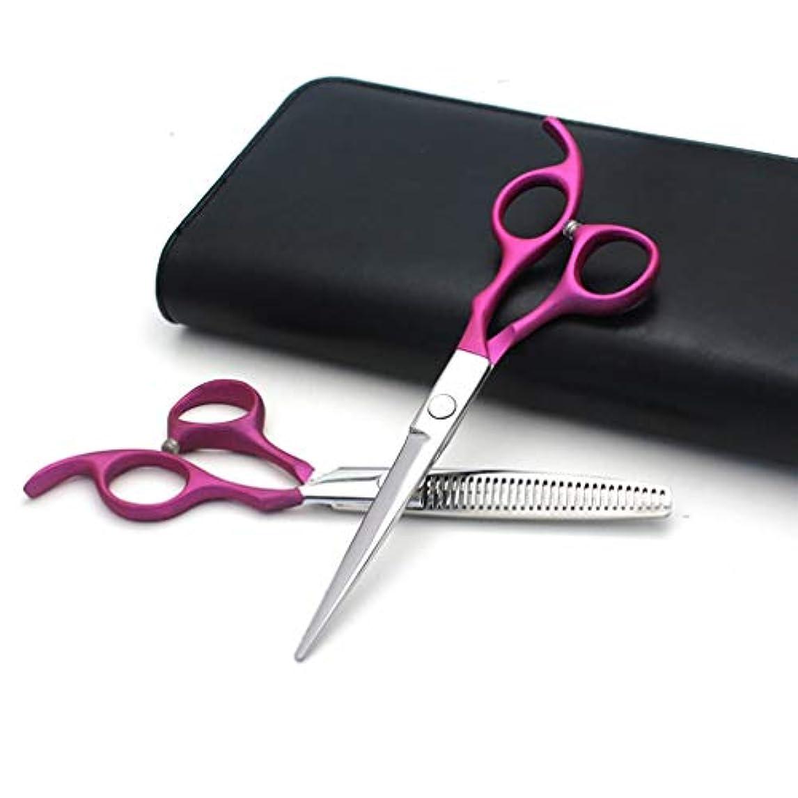 幻滅テレマコスフィドル美容院のはさみは6.0インチ、大広間、理髪師または家の使用のための専門の毛のはさみそして理髪の薄くなるはさみを、軽くそして鋭く設定します,Pink