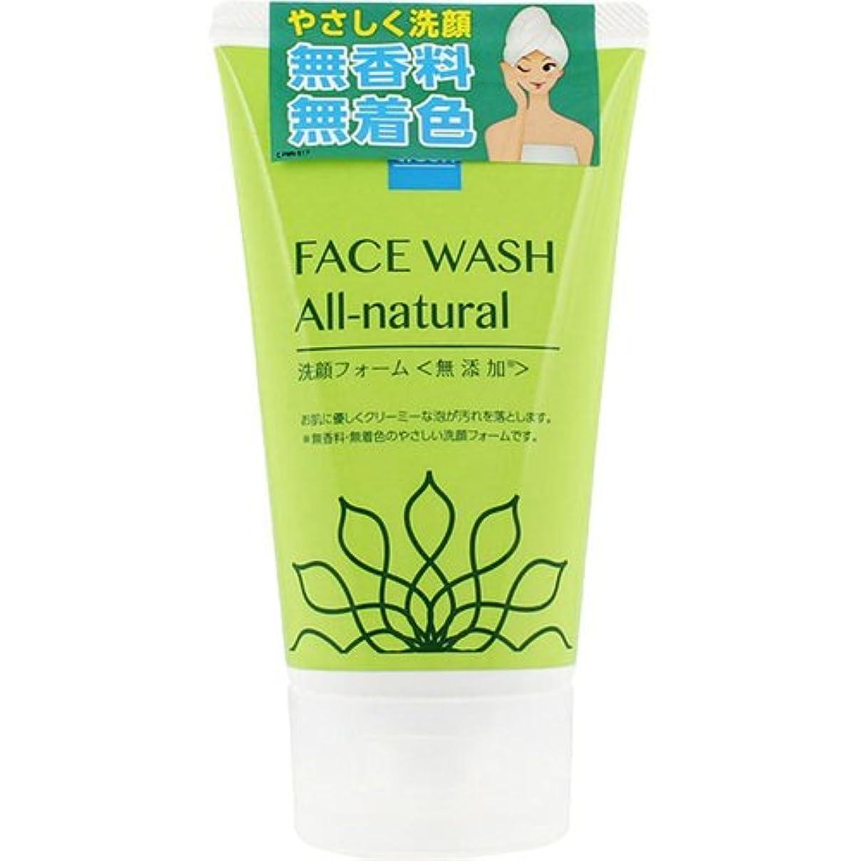フロンティア最大化するコーデリアClesh(クレシュ) 洗顔フォーム 無添加 120g