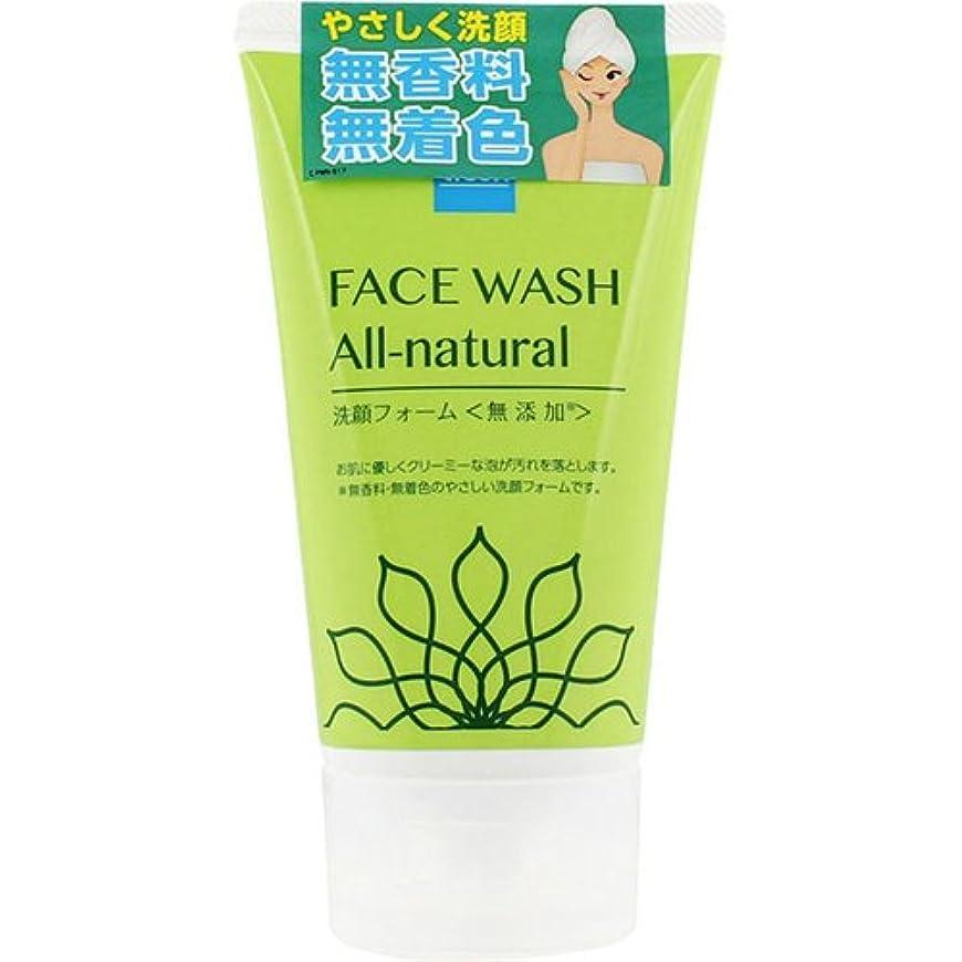 記念碑的な盆考案するClesh(クレシュ) 洗顔フォーム 無添加 120g