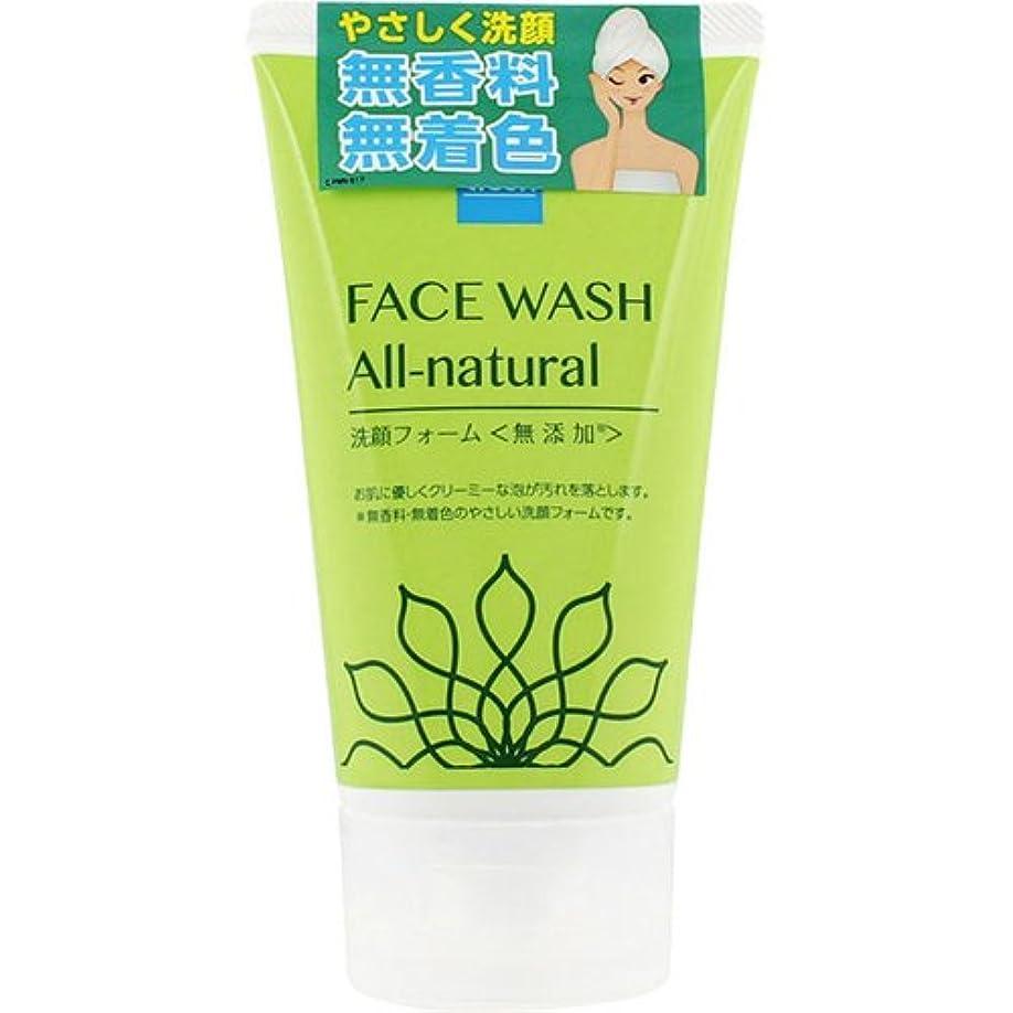 イーウェルラッチ関連付けるClesh(クレシュ) 洗顔フォーム 無添加 120g