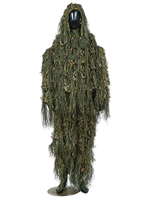 アウトドア3Dジャングルバイオニックカモフラージュハンティングスーツ - ワンサイズ