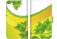 Xperia XZ3 専用 手帳 型 デザイン ケース カバー ベルト カメラ穴 あり ベージュ 完全受注生産 癒し グリーン 21 NM2BG-L-XXZ3L-SZN21