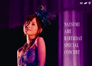 安倍なつみ Birthday Special Concert [DVD]