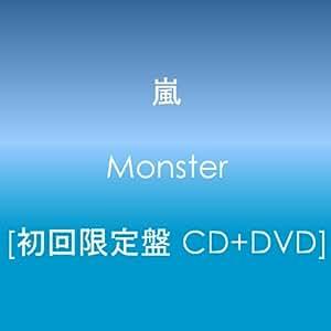 Monster(初回限定盤)(DVD付)