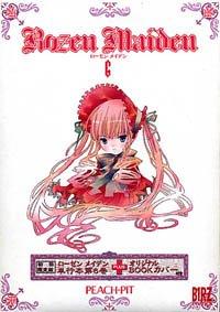 Rozen Maiden (6) 初回限定版 (バーズコミックス)の詳細を見る