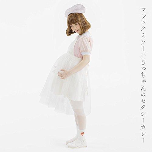 【大森靖子】おすすめ人気曲ランキングTOP10!カラオケで歌いたい名曲の数々を徹底紹介!の画像
