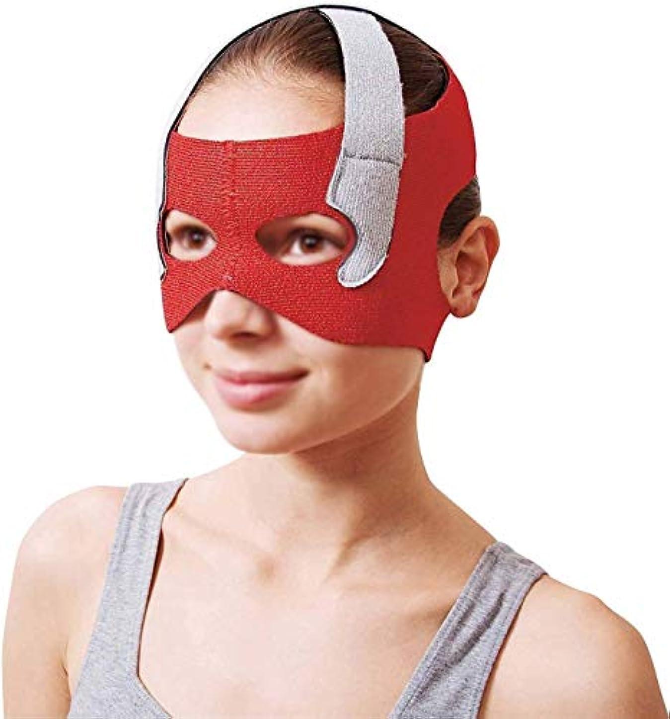目を覚ます手のひら聖人美容と実用的なフェイスリフトマスク、回復ポスト包帯ヘッドギアフェイスマスク顔薄いフェイスマスクアーティファクト美容ベルト顔と首リフト顔周囲57-68 cm