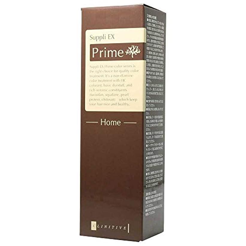 新しい意味醸造所拡声器イリヤ クリニティブ ホームサプリEXプライム(カラートリートメント) 120g ブラウン系
