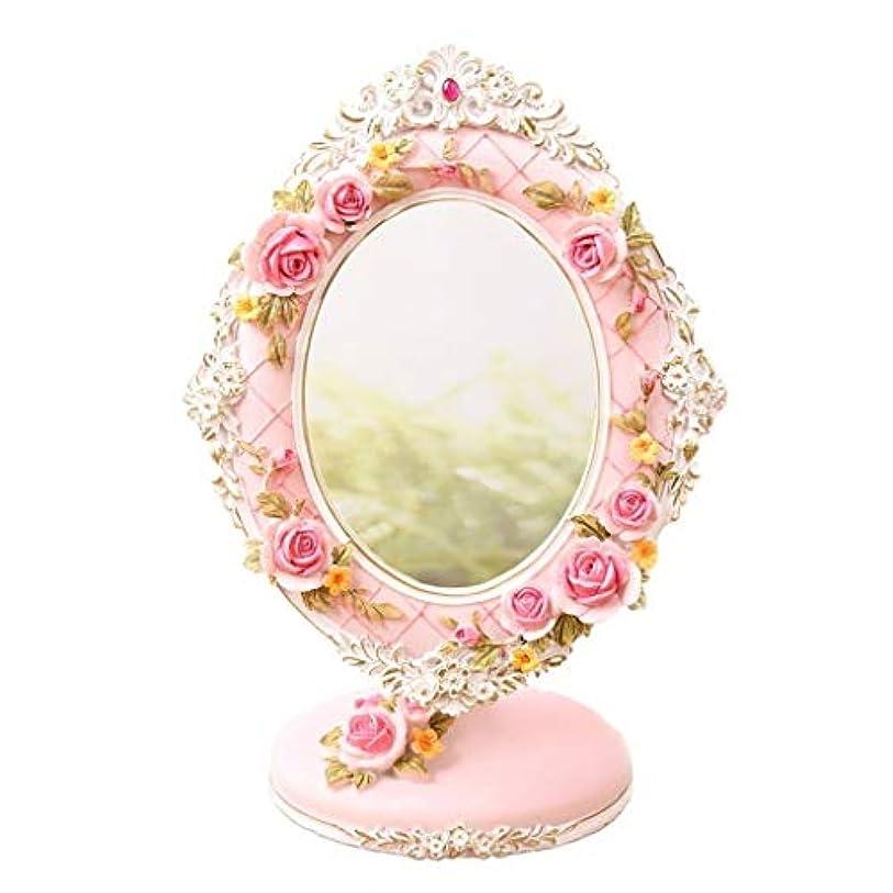 ガラス促すゆりかごSelm 化粧のためのデスクトップミラー、自然光72度回転自立化粧台ベッドルームに適し、バラの彫刻