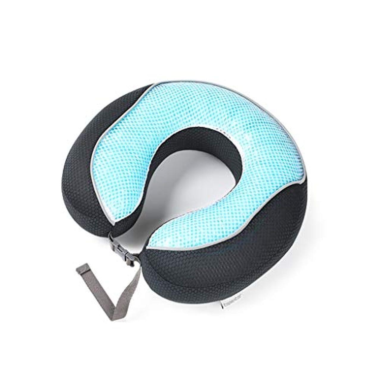 ベーカリー印象的水差しLGQ-JF 旅行U字型枕、縮んだ大人の首枕、ヘッドクールメモリーコットンシリコンスーツケースU字型マットレストパッド航空機用カートレインオフィス (Color : Blue)