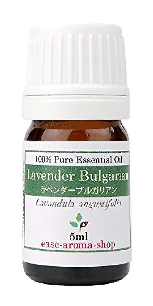 罹患率リーマナーease アロマオイル エッセンシャルオイル オーガニック ラベンダーブルガリアン 5ml  AEAJ認定精油