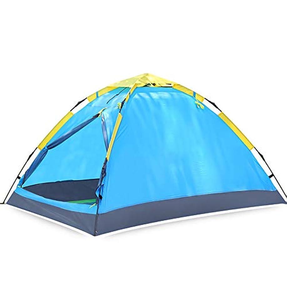 自明教えて等屋外ダブル自動テント - 単層防雨ポータブルマルチパーソンスピードオープンキャンプサンシェードテントUV保護ビーチオーニング