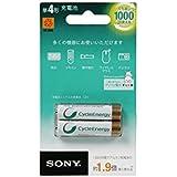SONY 充電式ニッケル水素電池単4形(2本パック)サイクルエナジーゴールド NH-AAA-2BKB