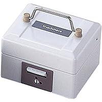 シヤチハタ スチール印箱  IBS-00 豆型