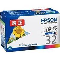 【まとめ 2セット】 EPSON 純正インクカートリッジ 4色セット IC4CL32