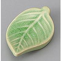 木の葉 グリーン箸置 [ 6 x 3.5 x 1cm ] 【 箸置き 】【 料亭 旅館 和食器 飲食店 業務用 】