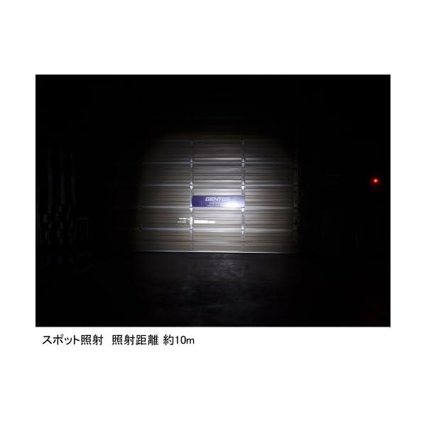GENTOS(ジェントス) LED懐中電灯 ...の紹介画像24