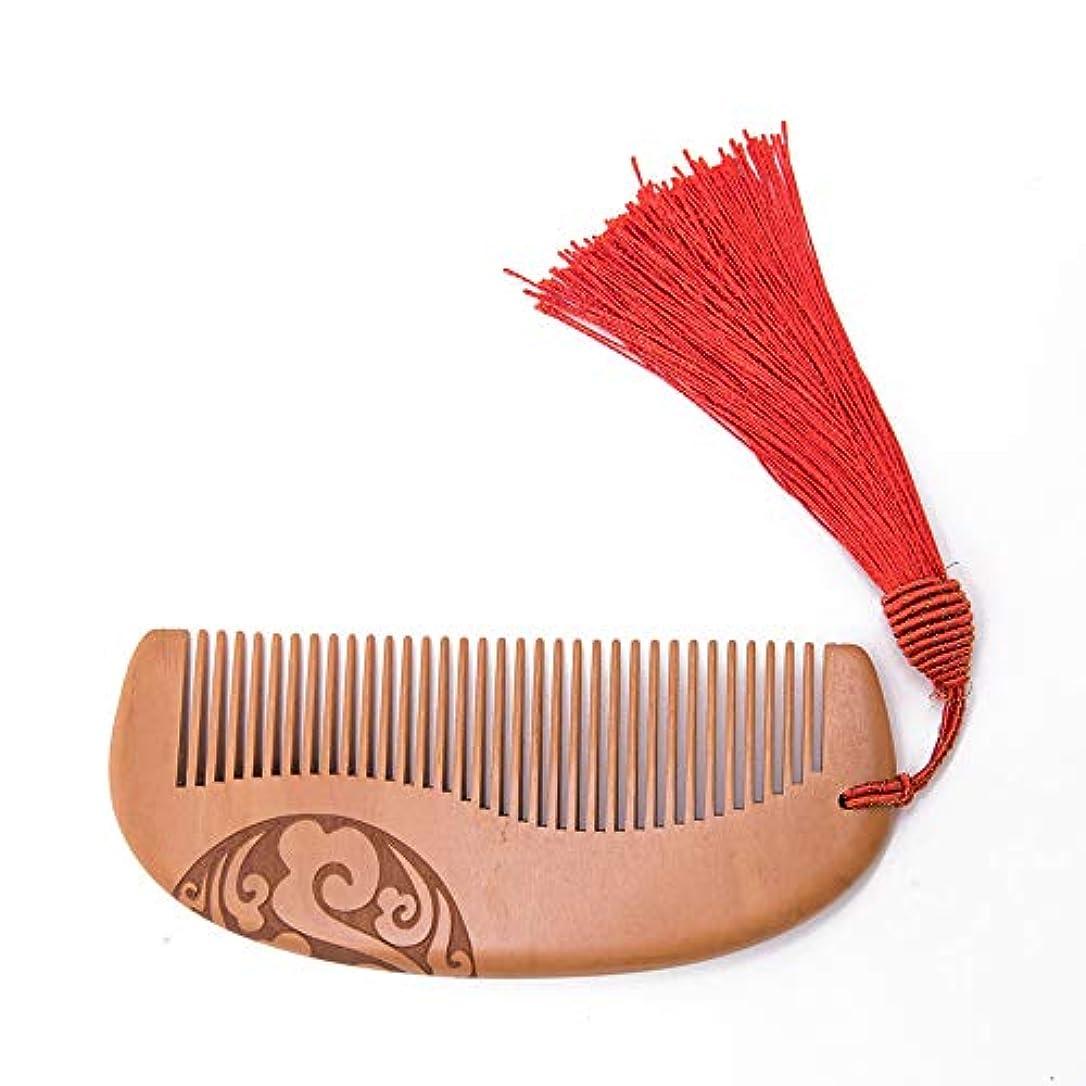 SHANGQI 高級木製櫛 ヘアコーム 半月とき櫛 頭皮マッサージ 天然ピーチツリー 静電気防止(赤)