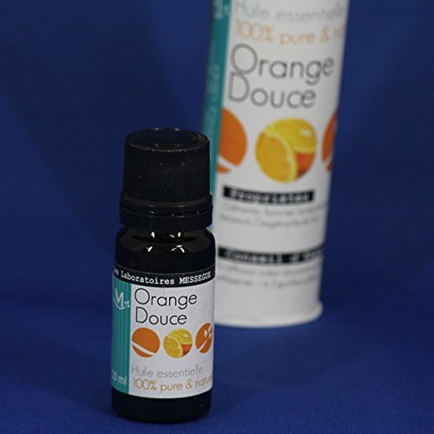 パン失速水曜日Labaratoires MESSEGUE Huile essentieiie  100%pure&naturelle OrangeDouce モーリスメセゲ エッセンシャルオイル オレンジスイート