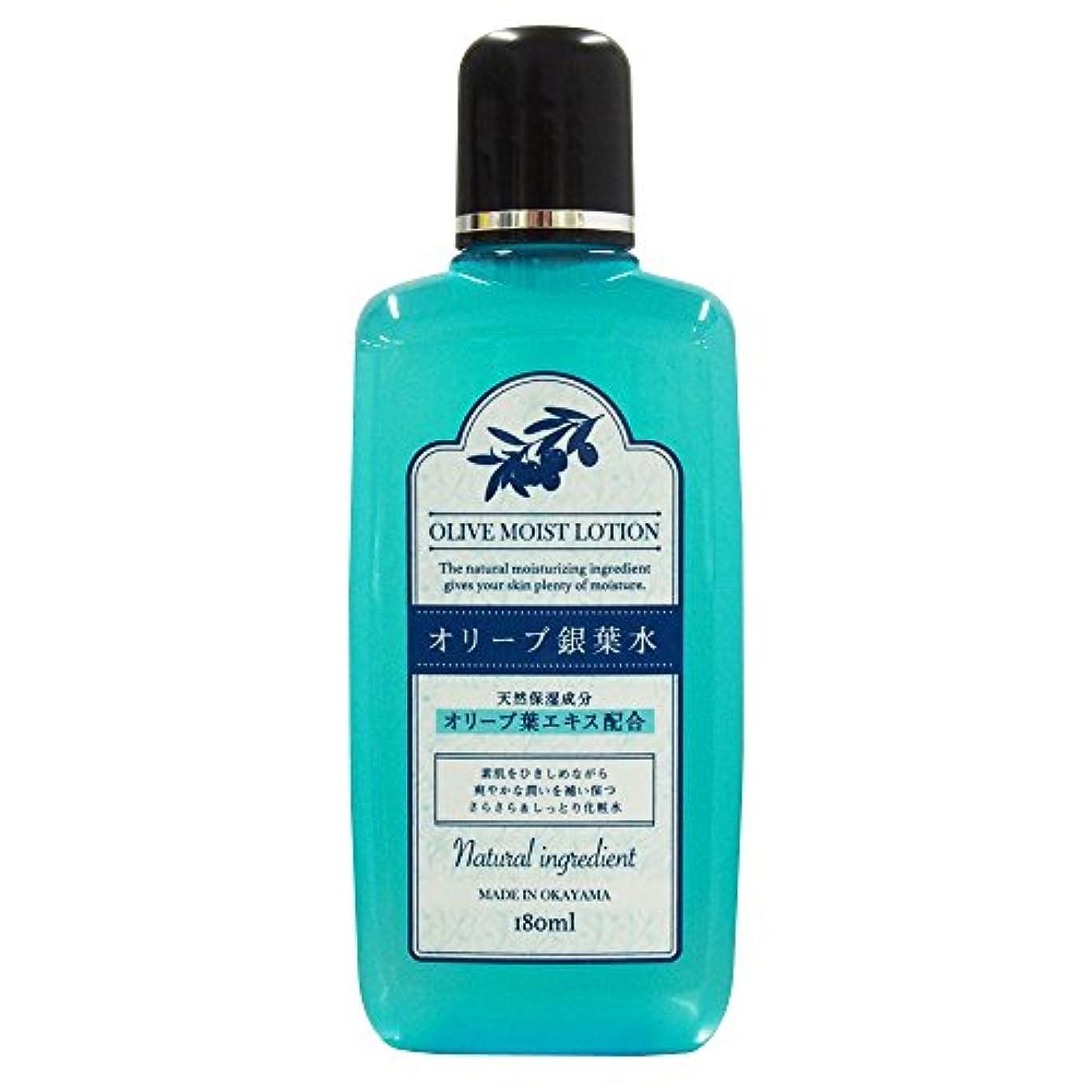 信じられない青写真ミスオリーブマノン オリーブリーフローション 〈オリーブ銀葉水〉 (180mL)