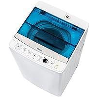 ハイアール 4.5kg 全自動洗濯機 ホワイトHaier JW-C45A-W
