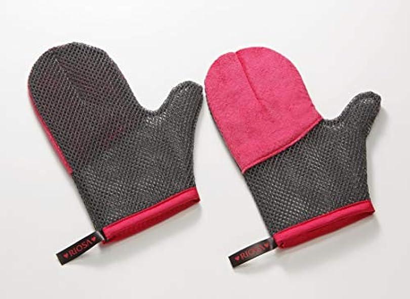 九月デザイナー休憩するリオッサ 肌磨きミトン (お肌洗浄用スポンジ) 2枚1組