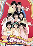 ℃-ute 2007年 カレンダー