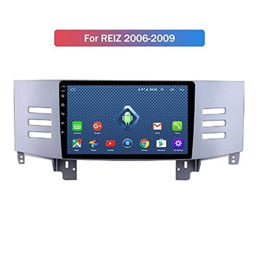 クラス空洞消す4G Lte All Netcom 9インチフルタッチアンドロイド8.0マルチメディアシステムトヨタレイズ2005-2009のための車GPSナビゲーションswc wifi、ステアリングホイールコントロールをサポート
