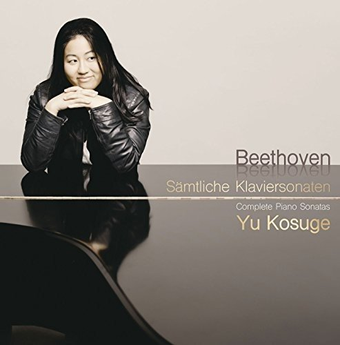 ベートーヴェン:ピアノ・ソナタ全集(完全生産限定盤)