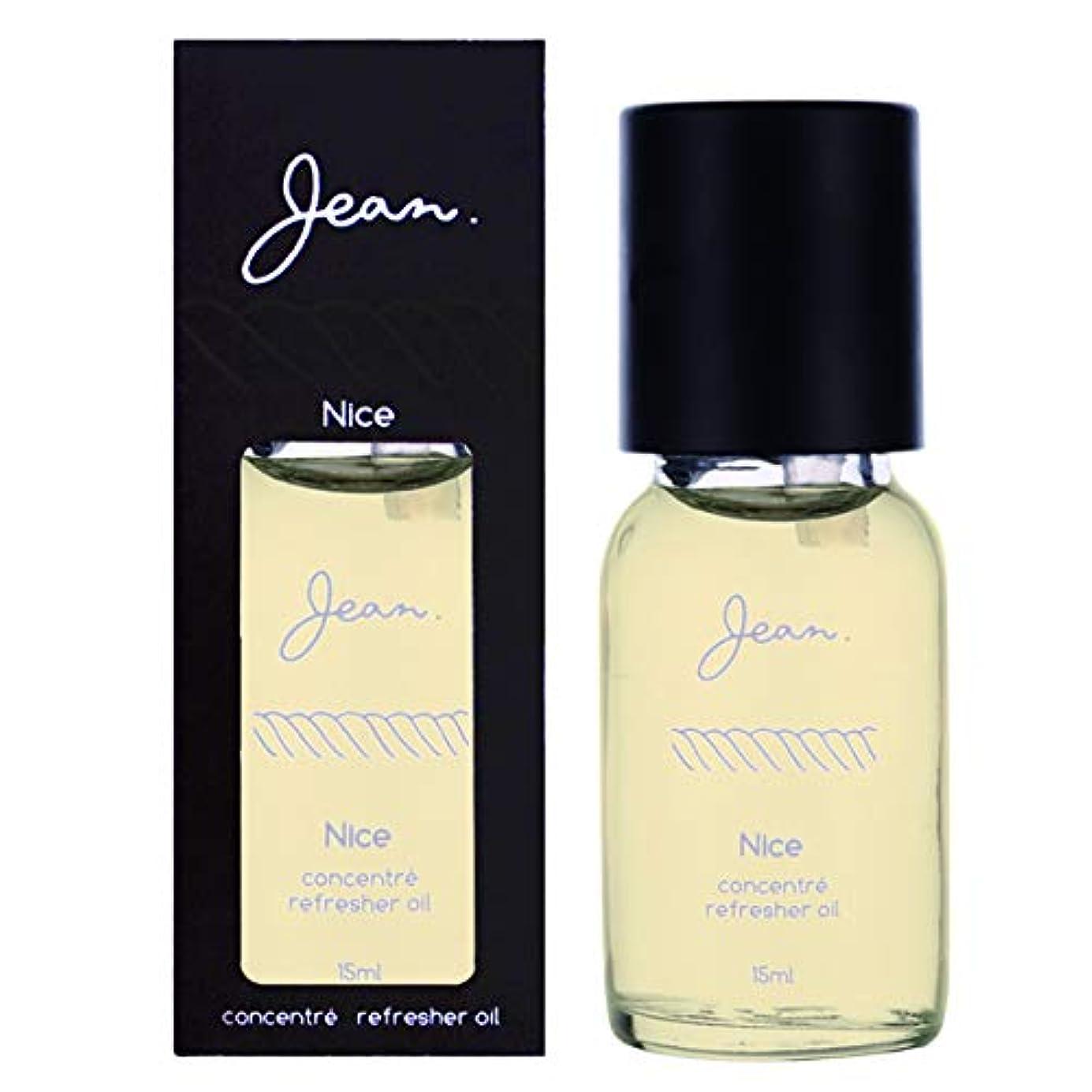 奇跡的な咳後継ジャン フレグランスオイル ニース 青く深い海を感じられるマリン調の香り (アロマオイル)