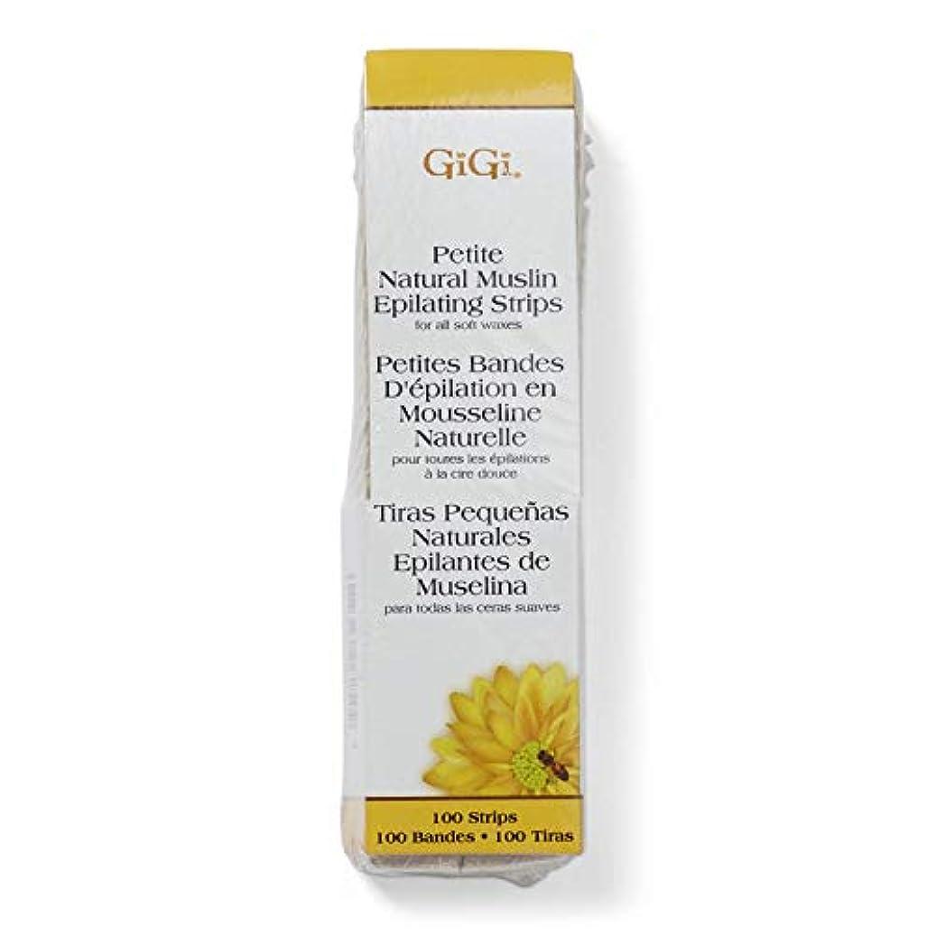 ビリーヤギ鉄道煙GIGI Natural Muslin Epilating Strips (Small) GG0600 (並行輸入品)