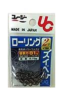 植田漁具 ローリングスイベル 黒 2 R1012B2