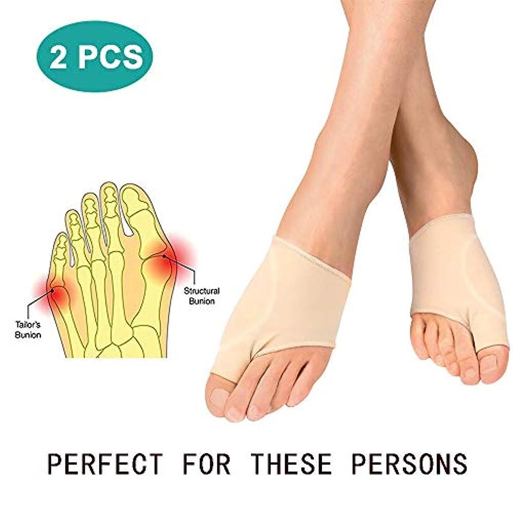絶えずランプ血1ペア腱膜瘤矯正足の親指矯正腱膜瘤クッションクッションビルトインシリコンジェルパッド内反母Val痛み緩和日中と夜間用(アプリコットカラー)