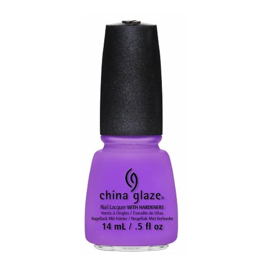 不測の事態真実マウントCHINA GLAZE Nail Lacquer - Sunsational - That's Shore Bright (並行輸入品)