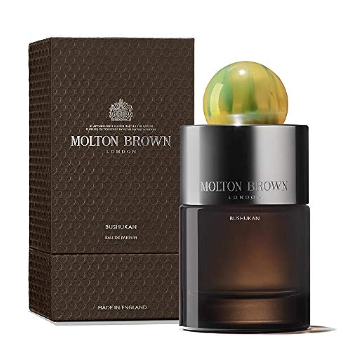 反対したオーロック添付MOLTON BROWN(モルトンブラウン) ブシュカン コレクション BU オードパルファン