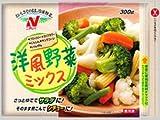 ニチレイ 洋風野菜ミックス300gX12袋 冷凍食品