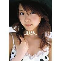 田中れいな写真集『GIRL』(DVD付)