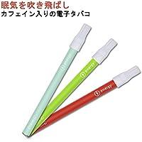 【激安】Ocean-C 電子タバコセット カフェイン入れ眠きを吹き飛ばし電子タバコ (メンソール/グリーンアップル/エナジードリンク)三つのフレーバー選べる電子タバコ