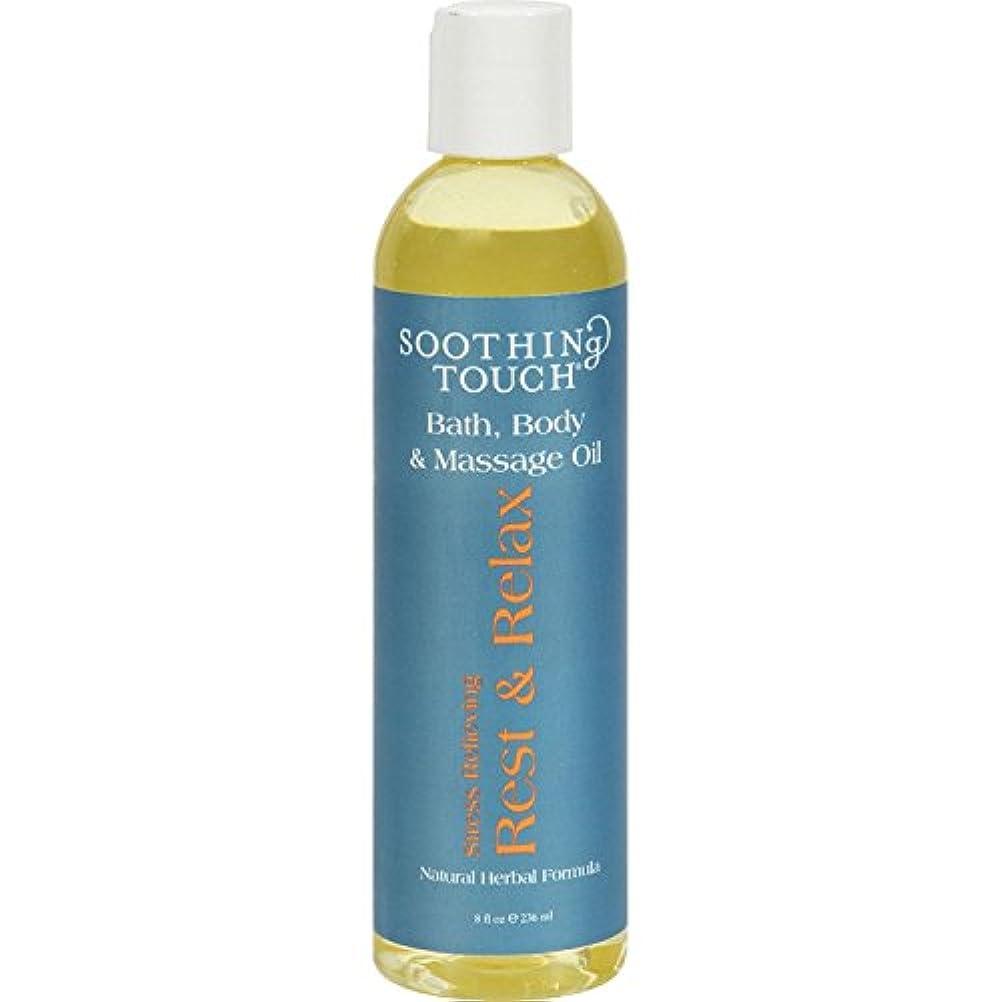 進化するソブリケットトランペットSoothing Touch Rest and Relax Bath and Body Oil, 8 Ounce -- 3 per case. by Soothing Touch
