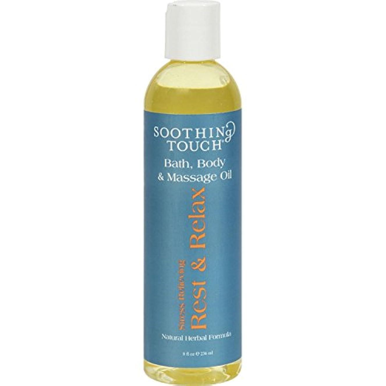 漁師ライバル変化Soothing Touch Rest and Relax Bath and Body Oil, 8 Ounce -- 3 per case. by Soothing Touch