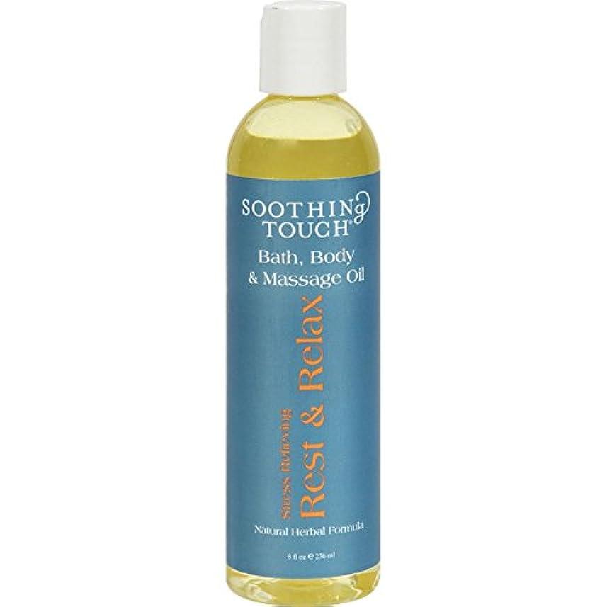 バイバイ協力的天井Soothing Touch Rest and Relax Bath and Body Oil, 8 Ounce -- 3 per case. by Soothing Touch