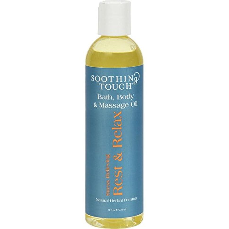金貸し不屈講師Soothing Touch Rest and Relax Bath and Body Oil, 8 Ounce -- 3 per case. by Soothing Touch