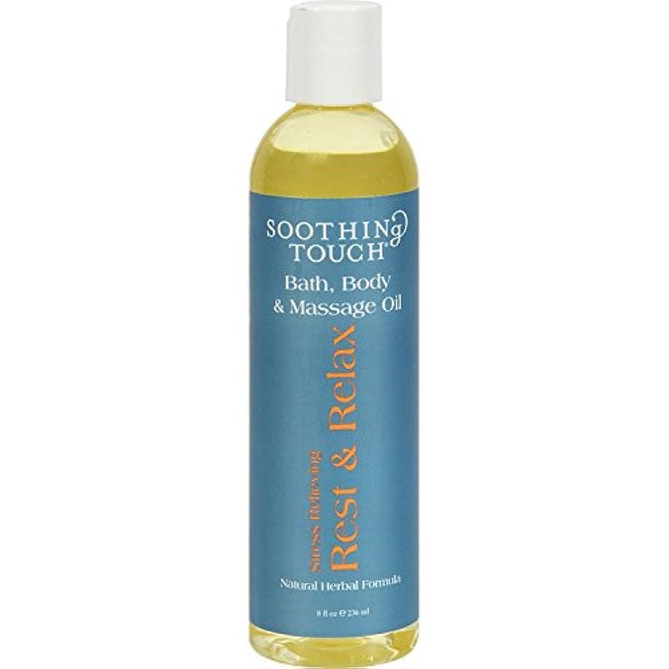 水銀の栄光ヘルメットSoothing Touch Rest and Relax Bath and Body Oil, 8 Ounce -- 3 per case. by Soothing Touch