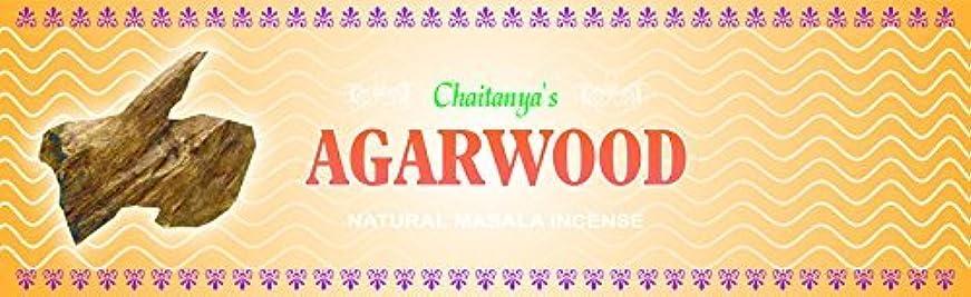 巻き取り午後ブラザーAgarwood Premium Incense - (100 Gram Pack)