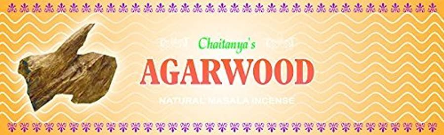 抵抗力がある爪徐々にAgarwood Premium Incense - (100 Gram Pack)